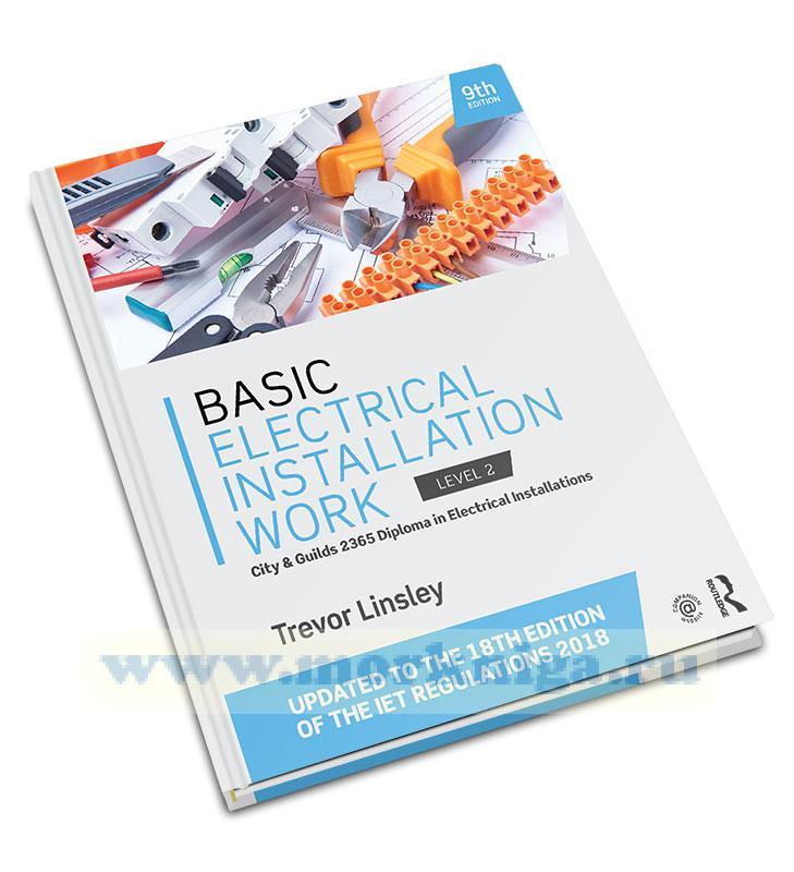 Basic Electrical Installation Work/Основные электромонтажные работы