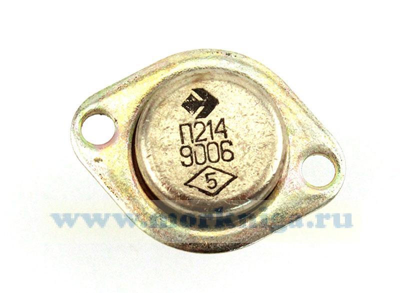 Транзистор П214