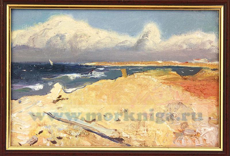 "Картина И.Шипилина ""Мыс Херсонес. Облака на горизонте"""
