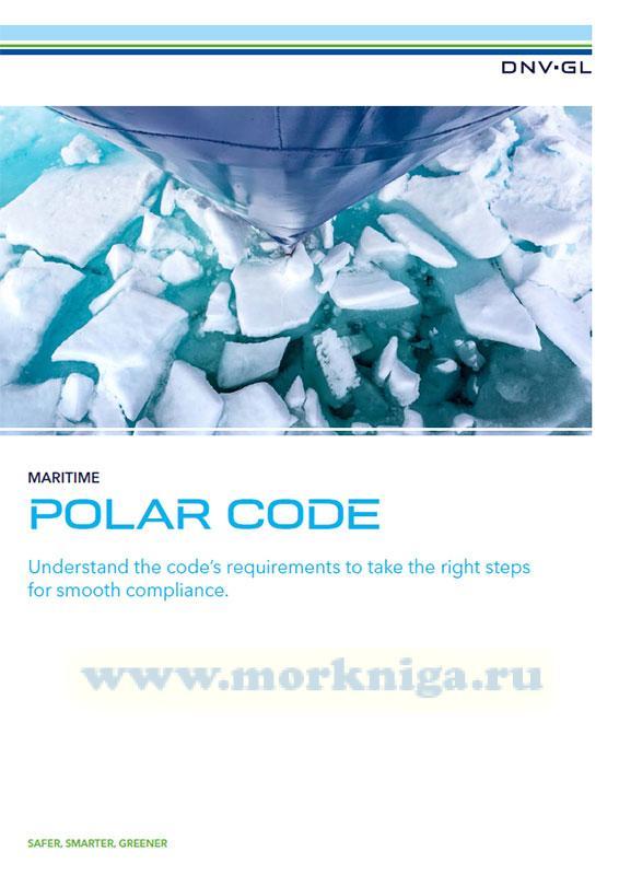 DNV GL Polar Code/Полярный Кодекс