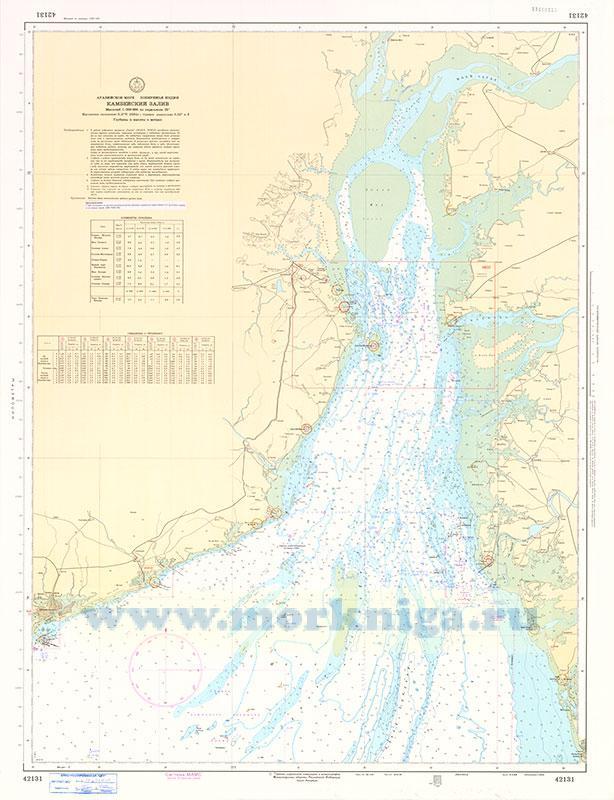 42131 Камбейский залив (Масштаб 1:200 000)