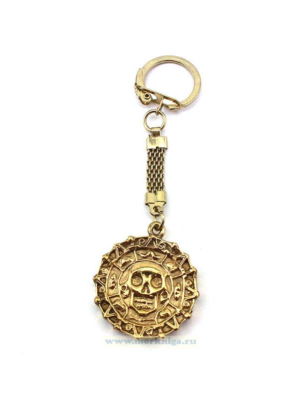 """Брелок """"монета пиратов Карибского моря"""""""
