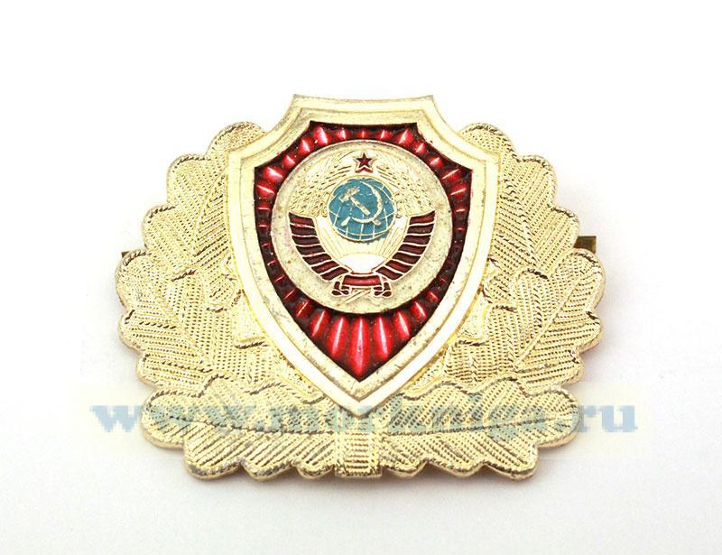 Кокарда Государственного таможенного комитета СССР