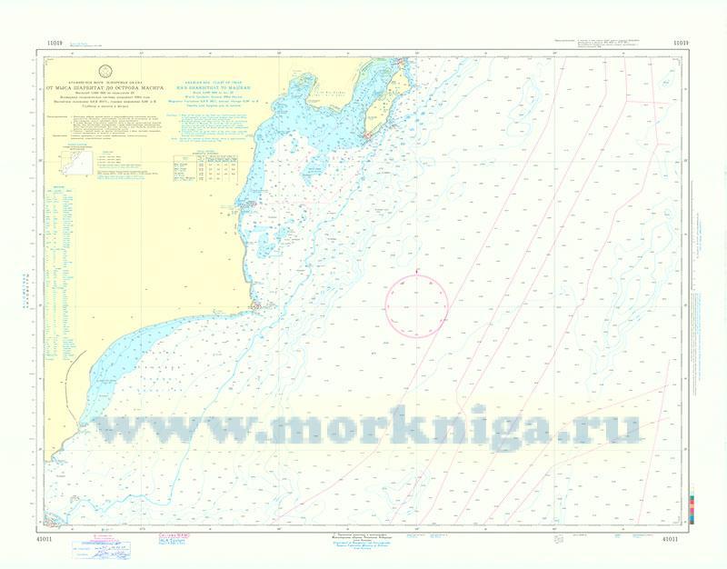 41011 От мыса Шарбитат до острова Масира (Масштаб 1:500 000)