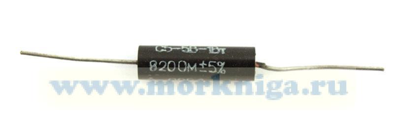 Резистор С5-5В 1Вт