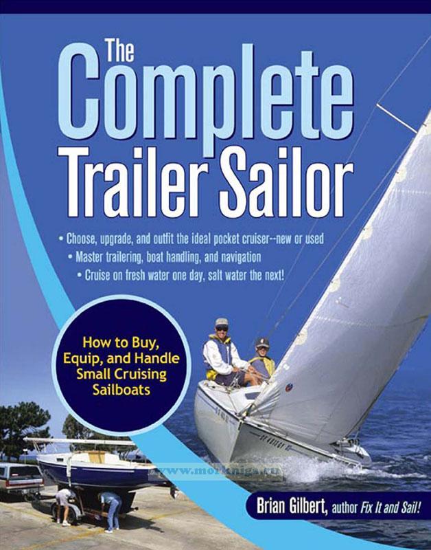 The Complete Trailer Sailor: How to Buy, Equip, and Handle Small Cruising Sailboats/Общее руководство для яхтсменов по буксировке: как купить, оборудовать и управлять малыми круизными парусными лодками