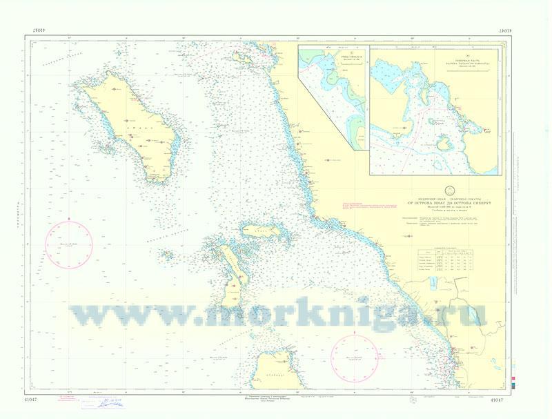 41047 От острова Ниас до острова Сиберут (Масштаб 1:500 000)