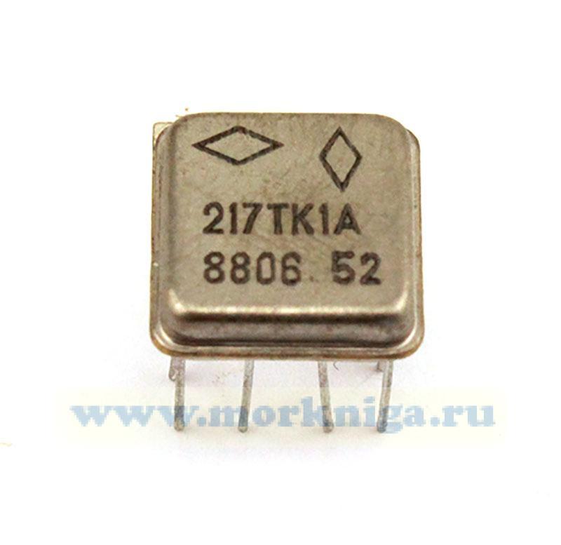 Микросхема 217ТК1А