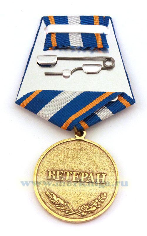 """Медаль """"За отличие в службе. Ветеран"""" (атомный флот) с удостоверением"""
