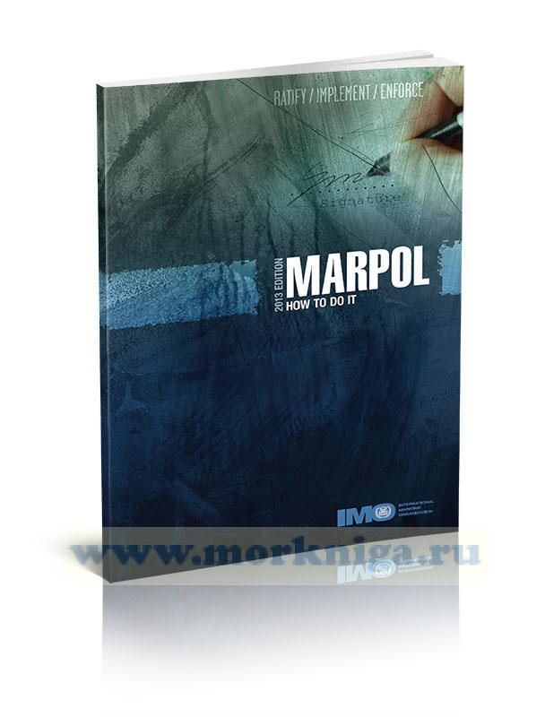 MARPOL - How to do it. МАРПОЛ - Как это сделать?