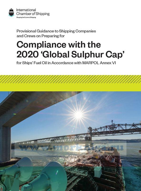 """Compliance with the 2020 """"Global Sulphur Cap""""/Соответствие """"Глобальным пределам выбросов серы"""" 2020 года"""