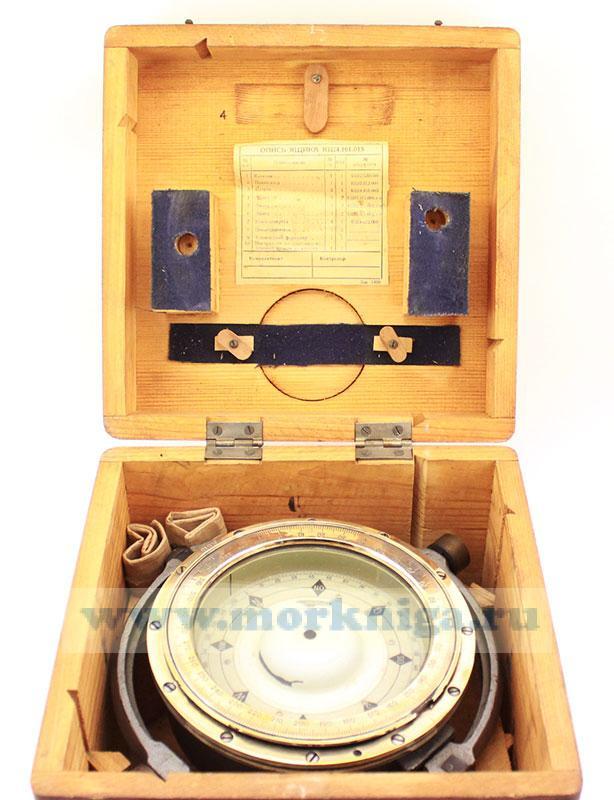 Компас 127-мм в деревянном футляре б/у