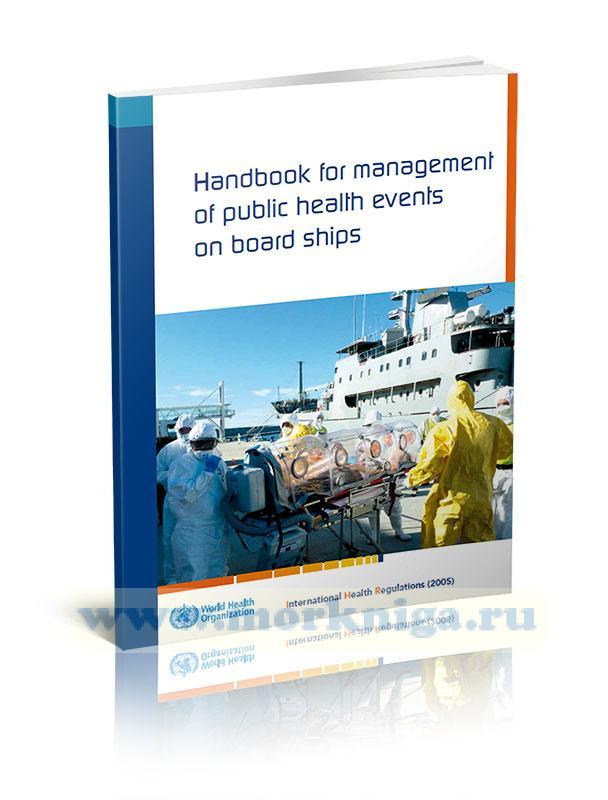 Handbook for management of public health events on board ships/Пособие по организации общественных мероприятий по здравоохранению на судах
