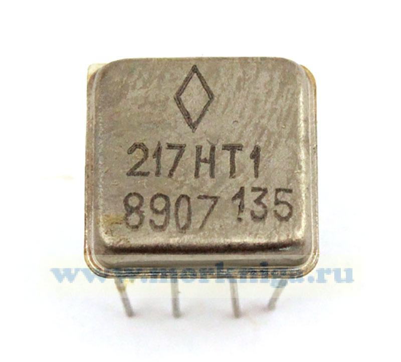 Микросхема 217НТ1