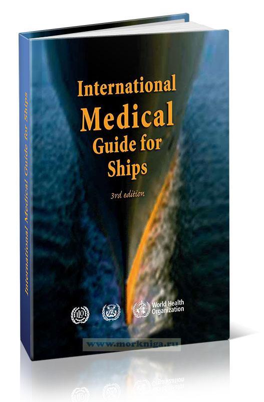 Международное руководство по судовой медицине