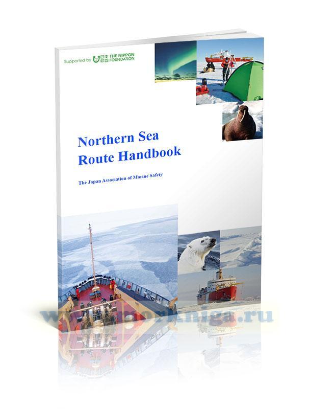 Northern Sea Route Handbook/Справочник по Северному морскому пути