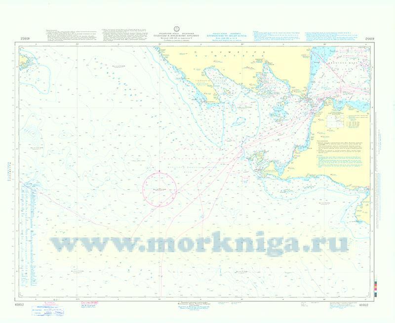 41052 Подходы к Зондскому проливу (Масштаб 1:500 000)