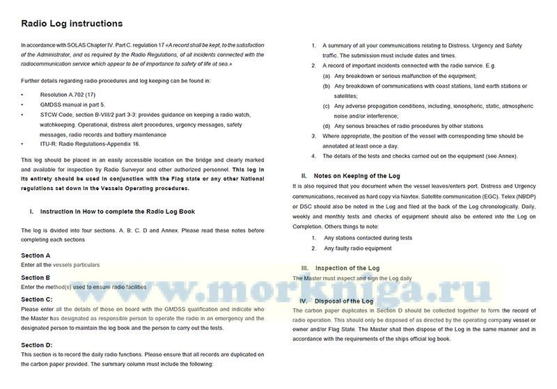 Radio Log Book incorporating GMDSS/Радио журнал учета ГМССБ
