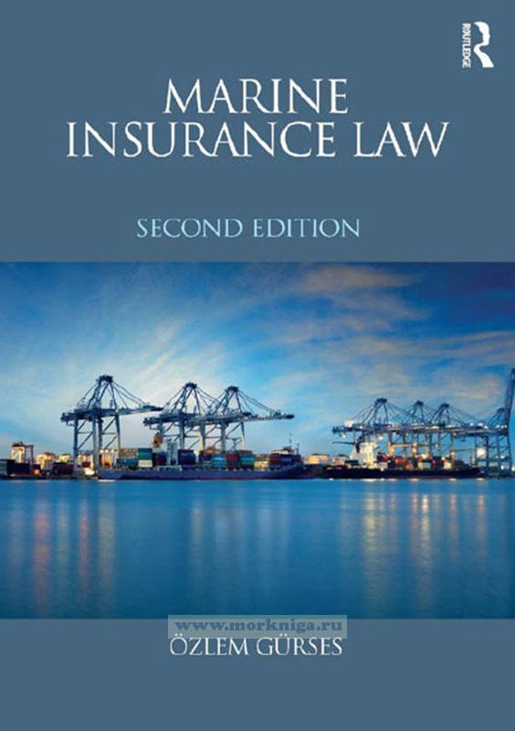Marine Insurance Law, Second Edition. Закон о морском страховании, второе издание