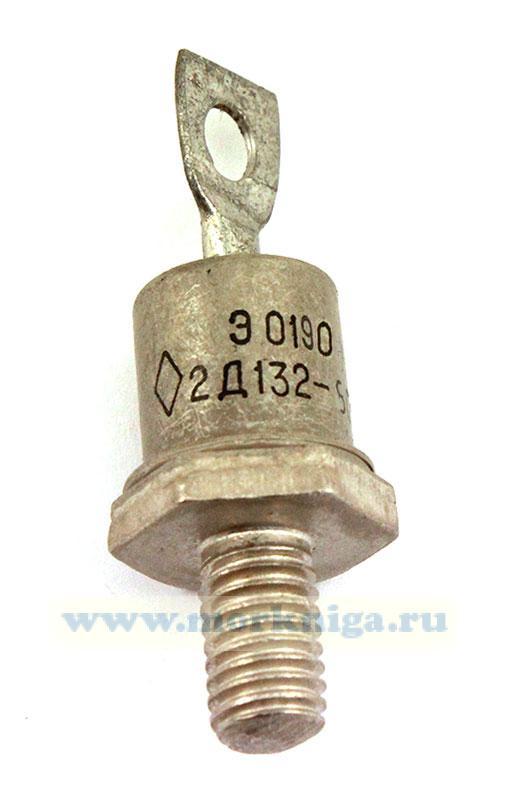 Диод силовой 2Д132-50
