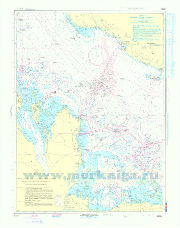 41015 Центральная часть Персидского залива (Масштаб 1:500 000)