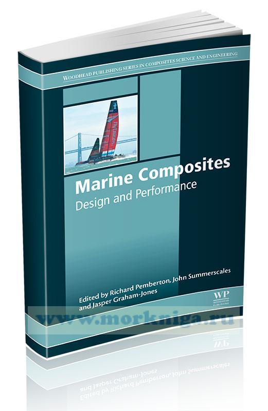 Marine Composites. Design and Performance/Морские композиты. Дизайн и производительность