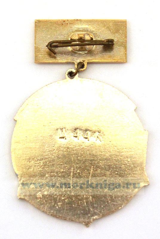 """Нагрудный знак """"Лидер Ташкент. 1941-1945"""""""