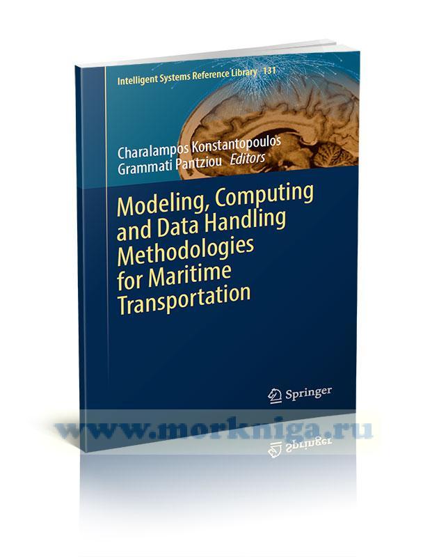 Modeling, Computing and Data Handling Methodologies for Maritime Transportation/Методологии моделирования, вычислений и обработки данных для морских перевозок