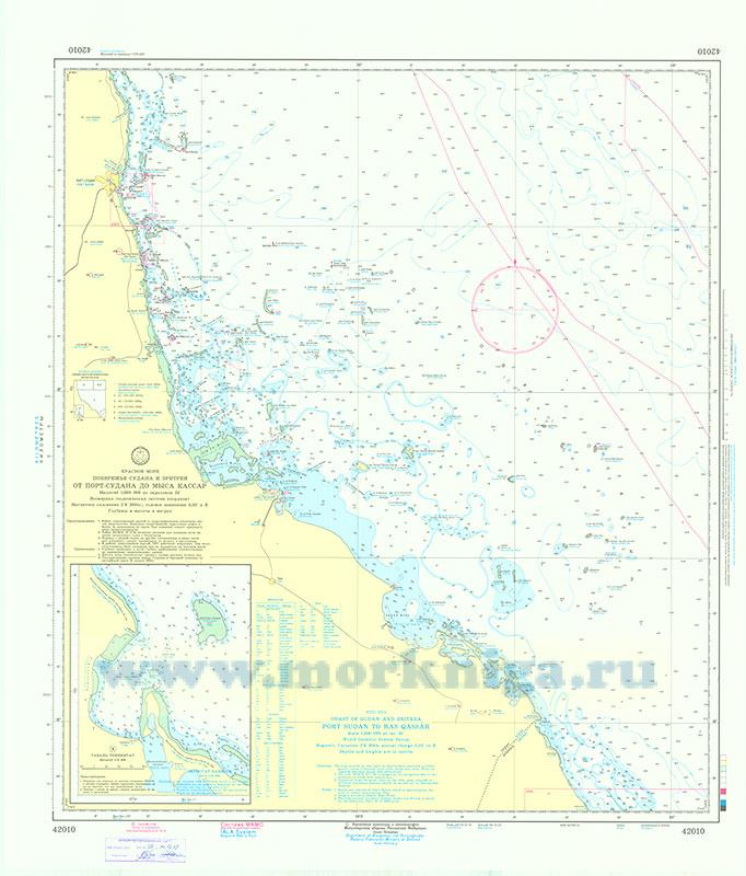 42010 От Порт-Судана до мыса Кассар (Масштаб 1:300 000)