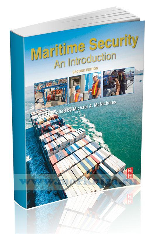 Maritime Security. An Introduction/Морская безопасность. Введение