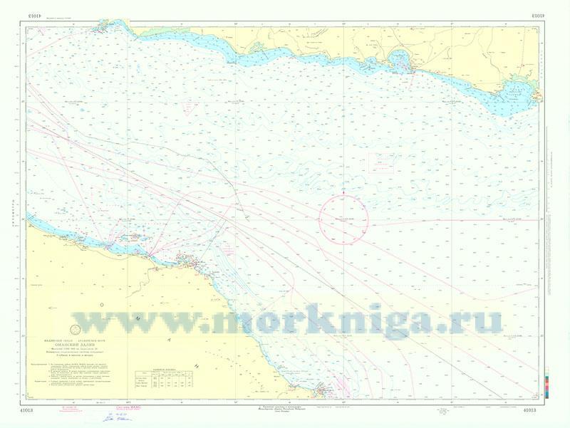 41013 Оманский залив (Масштаб 1:500 000)