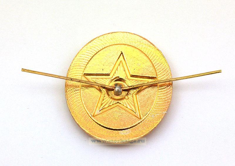 Кокарда на берет морской пехоты ВМФ СССР (звезда с серпом и молотом) металлическая