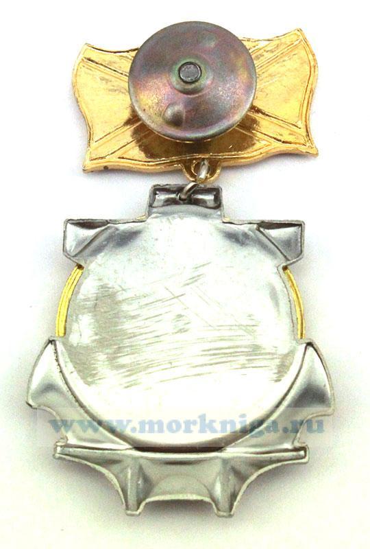 """Нагрудный знак """"Морская пехота"""" (череп) в ассортименте"""
