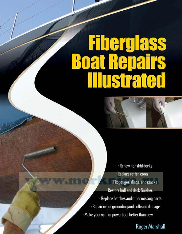Fiberglass Boat Repairs Illustrated/Ремонт стеклопластиковых лодок (с иллюстрациями)