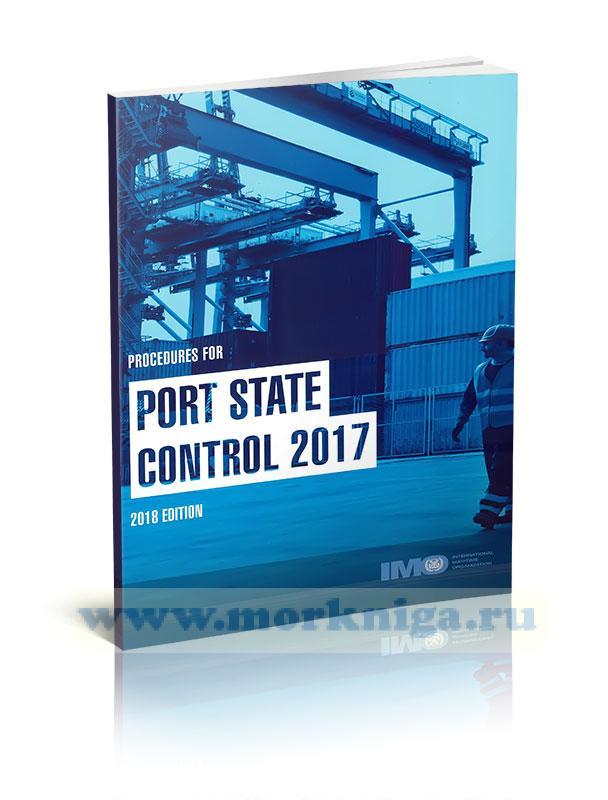 Procedures for port state control 2017/Процедуры контроля государством порта 2017