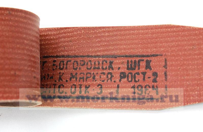 Ремень армейский СССР с латунной бляхой