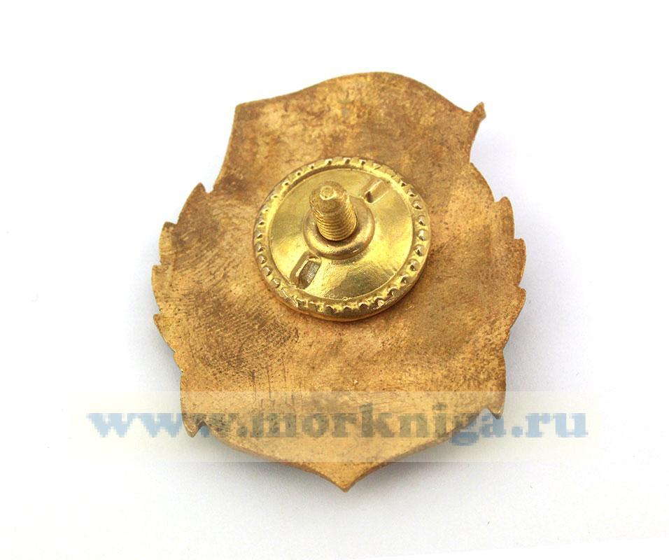 """Нагрудный знак """"70-я ОБАЭ ЧФ. За Одессу. 1941"""""""