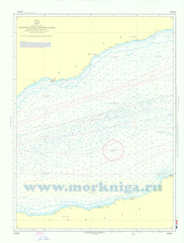 41008 Восточная часть Аденского залива (Масштаб 1:500 000)