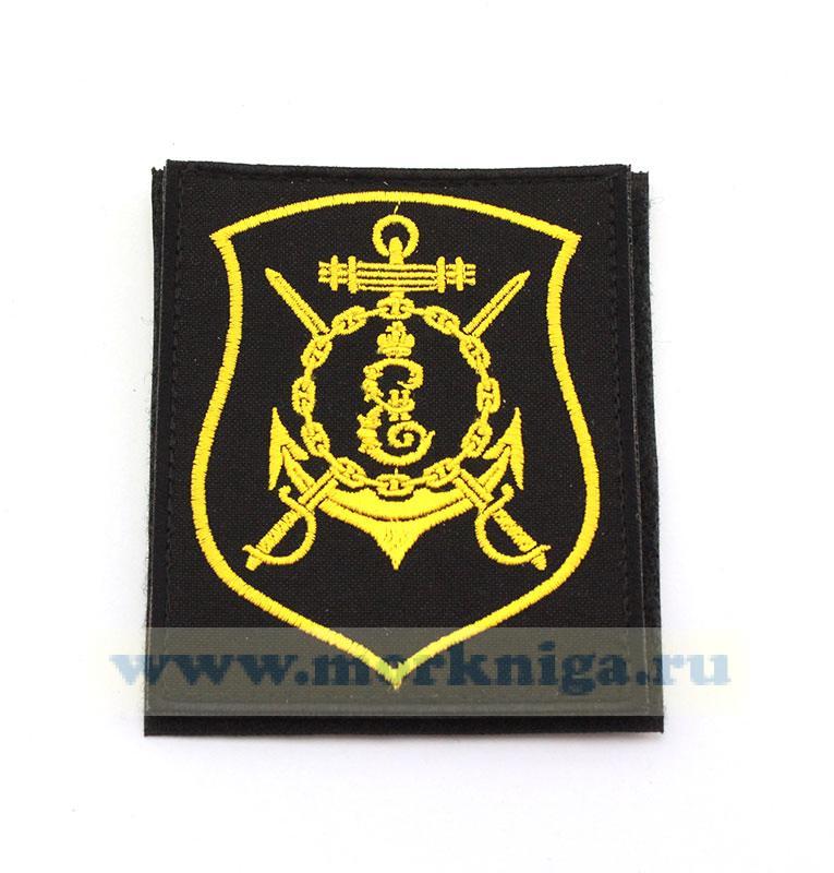 Нашивка вышитая нарукавная для флотского экипажа ЧФ