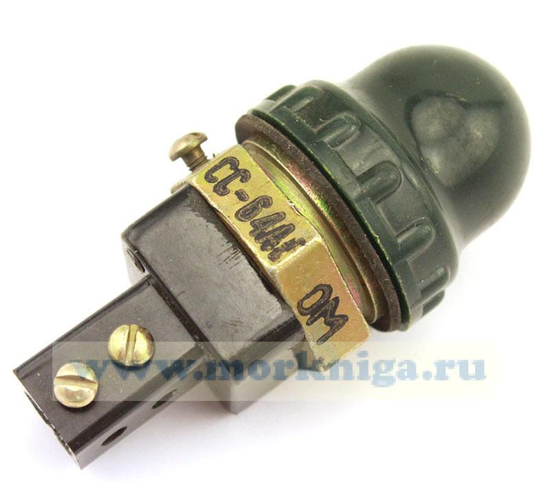 Светильник СС-64 АЕ