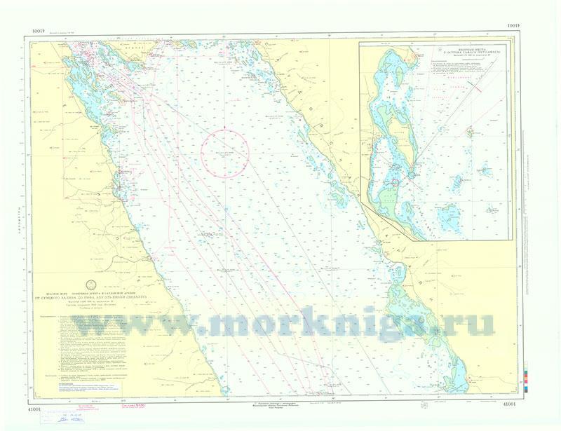 41001 От Суэцкого залива до рифа Абу-эль-Кизан (Дидалус) (Масштаб 1:500 000)