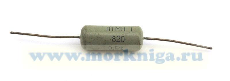 Резистор ПТМН-1