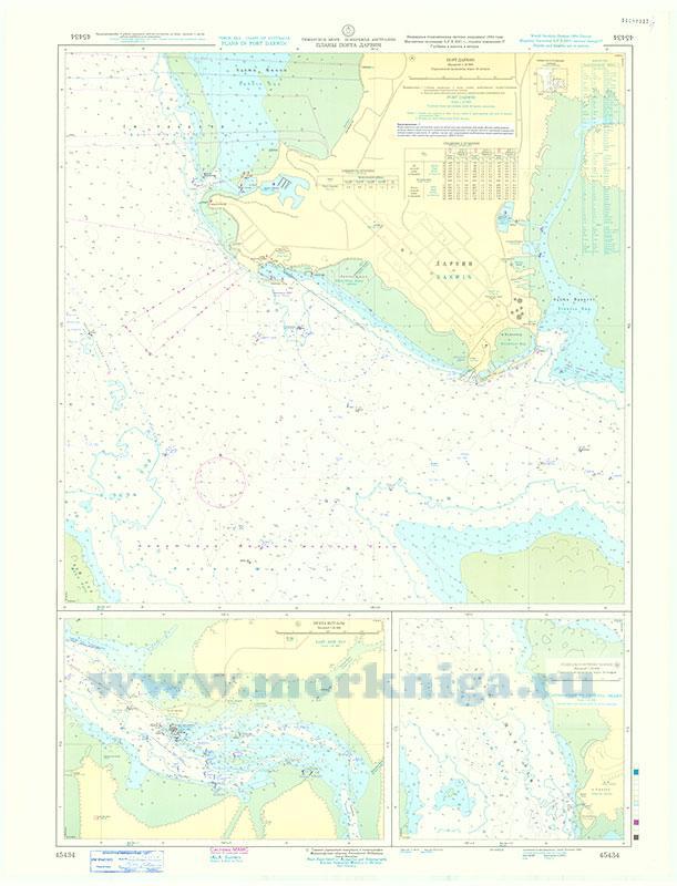 45434 Планы порта Дарвин (Масштаб 1:10 000)