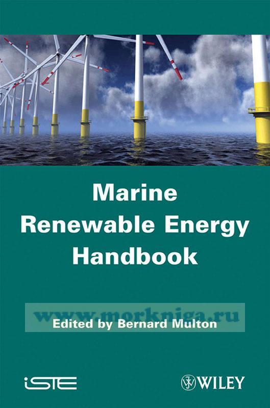 Marine Renewable Energy. Handbook/Морское руководство по возобновляемой энергии