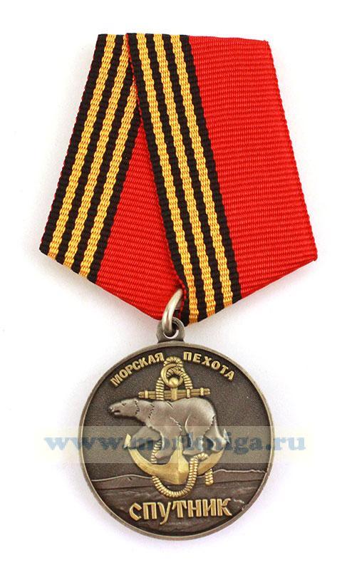 """Медаль """"Морская пехота. Спутник. 61 Киркенесская ОБрМП"""" в наградном футляре"""