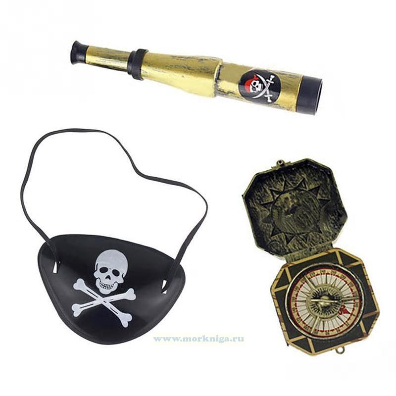 Набор юного пирата