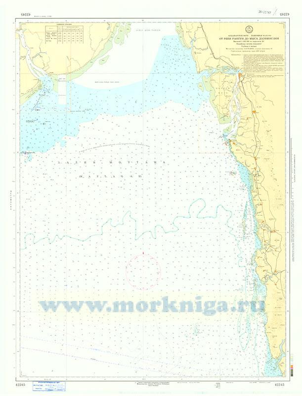 42245 От реки Рангун до мыса Долфинс-Ноз (Масштаб 1:250 000)