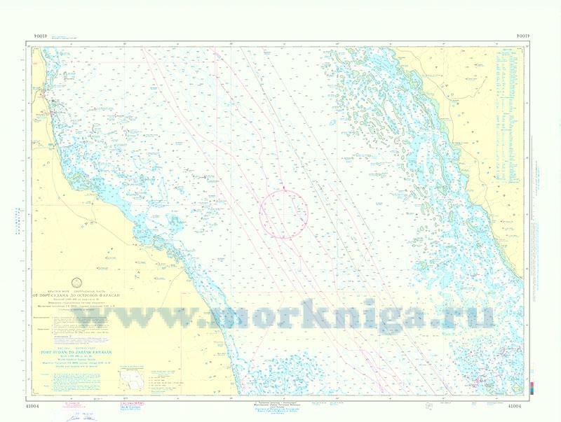 41004 От Порт-Судана до островов Фарасан (Масштаб 1:500 000)