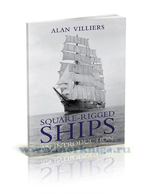 Square-rigged ships. An Introduction. Корабли с прямым парусным вооружением. Введение