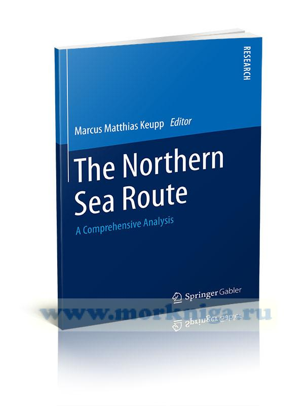 The Northern Sea Route. A Comprehensive Analysis Северный морской путь. Комплексный анализ